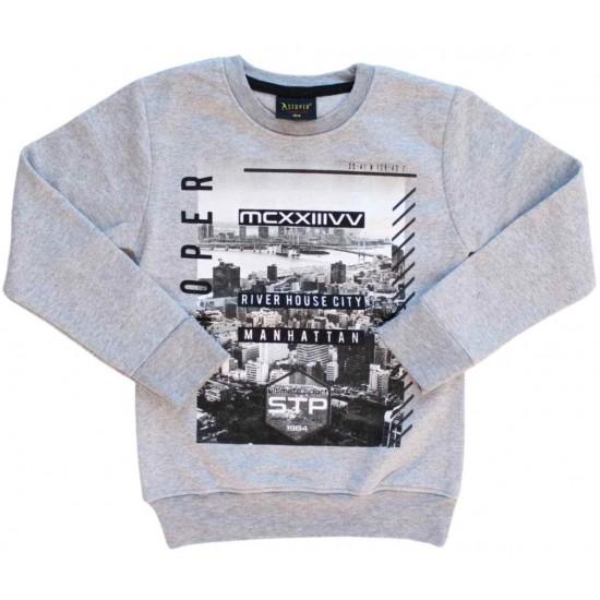 Bluza copii gri Manhattan
