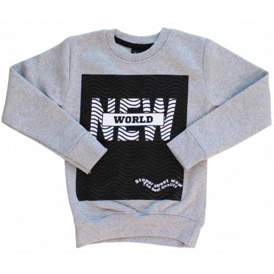 Bluza bumbac copii gri New World