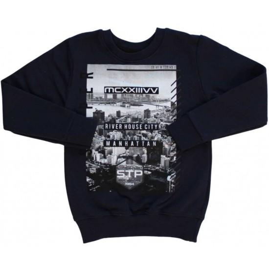 Bluza copii bleumarin Manhattan
