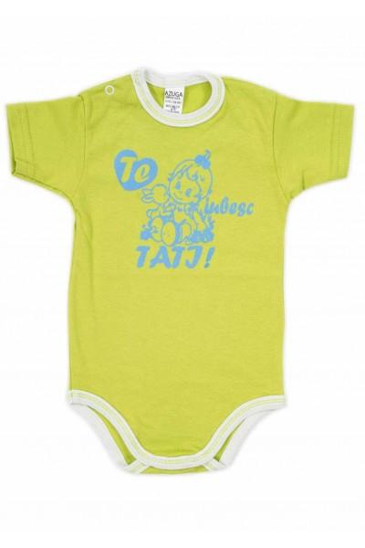 body bebe bumbac maneca scurta azuga vernil mesaj albastru te iubesc tati
