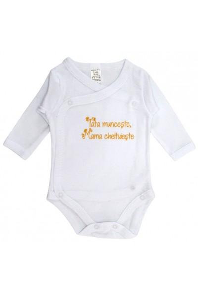 Body bebe bumbac alb mesaj galben tata munceste