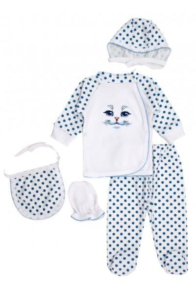 Compleu bebe bumbac 5 piese pisicuta buline bleu