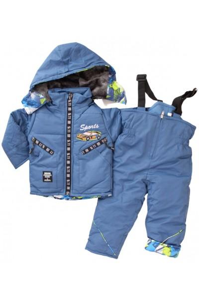 compleu exterior copii albastru sports