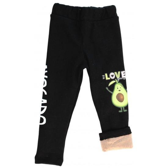 Colanti bumbac love avocado
