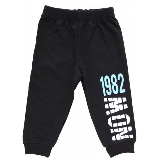 Pantaloni bumbac copii now