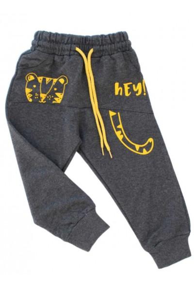 pantaloni copii gri petrol hey