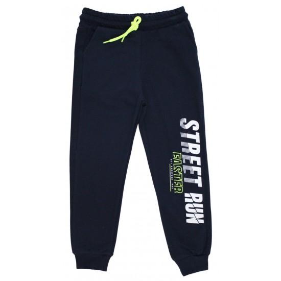 Pantaloni trening baieti street run bleumarin-fistic