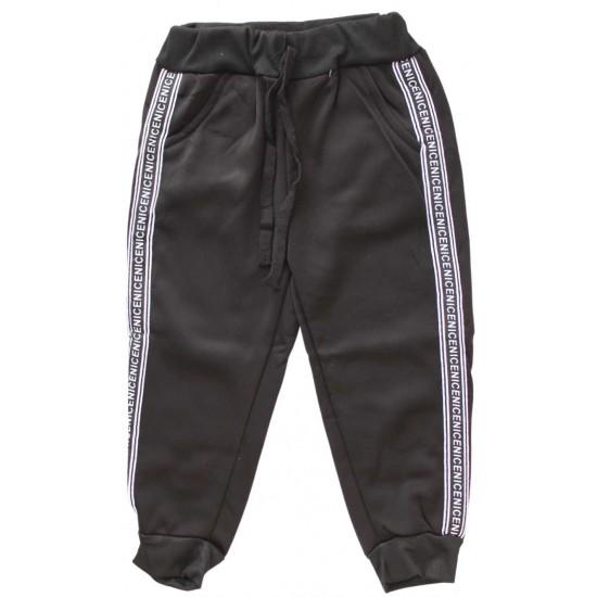 pantaloni trening dungi albe nice
