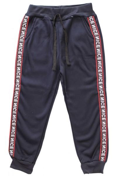 pantaloni trening dungi rosii nice