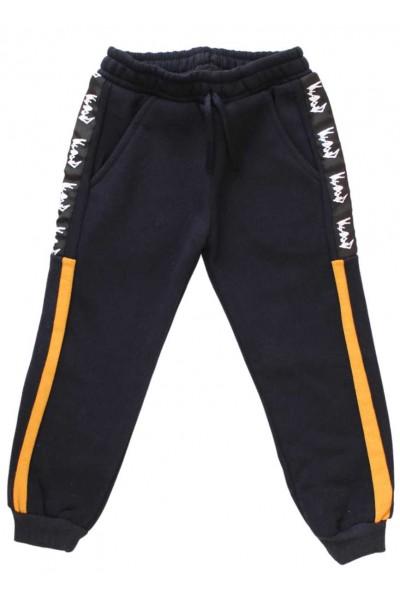 pantaloni vgb bleumarin