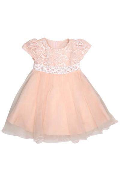 rochita fetita piersicuta