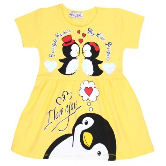 rochita pinguin galbena