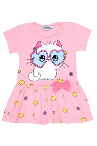 rochita roz pisica ochelari