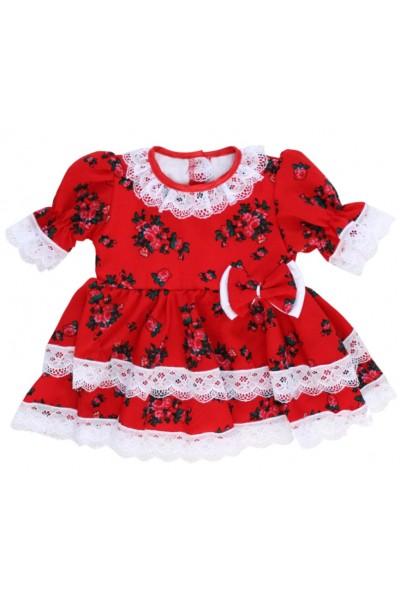 rochita ocazie rosie floricele rosi