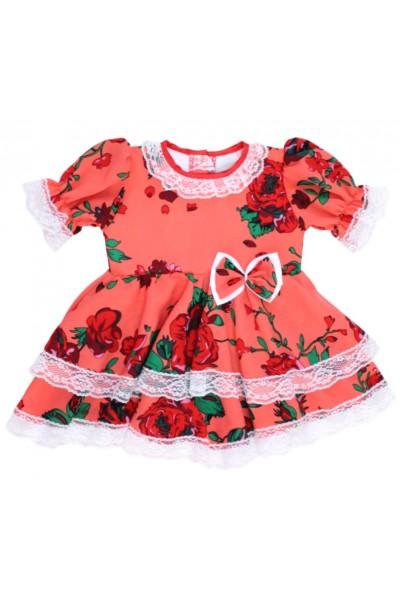 rochita ocazie roz floricele