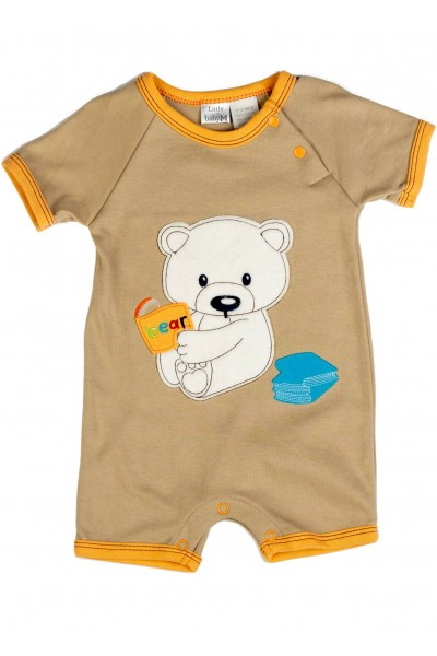 Salopeta bear Little baby M crem