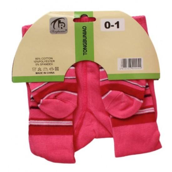 dres copii roz dungi cyclame